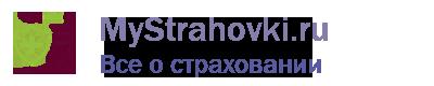 MyStrahovki.ru