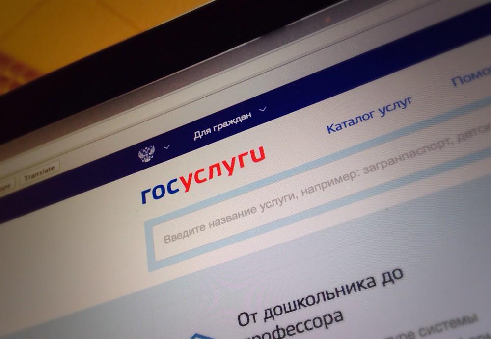 Система ОМС в России