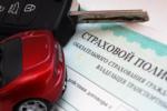 ОСАГО: что это такое, как работает и от чего защищает данный вид страхования